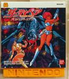 Dirty Pair: Project Eden (Famicom Disk)
